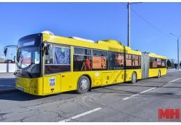 С 6 апреля изменится расписание работы пригородного автобуса № 300Э