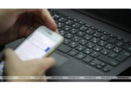 Участвовать в биржевых торгах БУТБ теперь можно с мобильных устройств