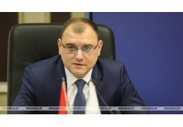 Минэнерго: инициирован вопрос о снижении цены российского газа для Беларуси