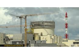 Госатомнадзор готовит решение о завозе ядерного топлива на БелАЭС