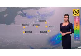 Прогноз погоды на 15 апреля: ВНИМАНИЕ! Объявлен оранжевый уровень опасности!