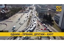 Коронавирус в России: к чему привели блокпосты в Москве