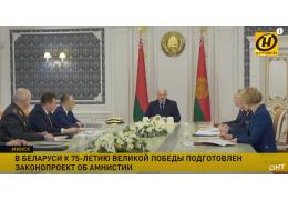 Итоги совещания Лукашенко, врачам доплатят, вузы и школы готовы к «удаленке»