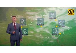 Прогноз погоды на 21 апреля: порывистый ветер и до +11°С