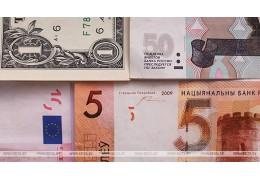 Доллар и евро на торгах 21 апреля подорожали, российский рубль подешевел