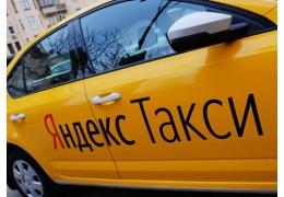 Отзыв о  услуге Яндекс.такси - Брест