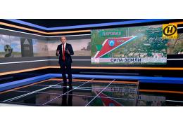 """Контуры: Лукашенко в Наровле, """"коронакризис"""", выздоровевшие от COVID-19"""