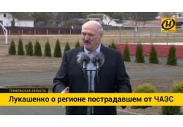 Лукашенко в Наровле: пришло время активно осваивать этот край