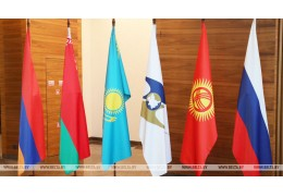 Страны ЕАЭС намерены создать евразийскую космическую группировку