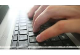 Бесплатный безлимитный интернет стал доступен студентам в двух общежитиях БНТУ