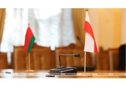 Беларусь и Польшу объединяет общая ответственность за безопасность в регионе