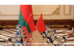 Беларусь и Китай прорабатывают соглашение о торговле услугами и инвестициях