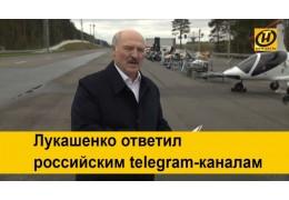 Лукашенко о российских СМИ: Возбудились! Как будто нет проблем!