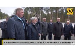 Лукашенко оценил разработки белорусских ученых по развитию электротранспорта