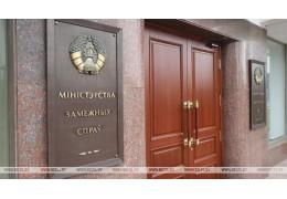 Главы МИД Беларуси и Армении обсудили сотрудничество