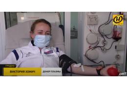 Переболевшие коронавирусом сдают плазму крови в Гродненской области