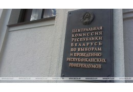 ЦИК создал внебюджетный фонд для допфинансирования выборов Президента