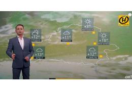 Прогноз погоды на 15 мая: с теплыми вещами еще не расстаемся