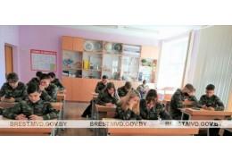 Милиционеры провели онлайн-беседу со школьниками