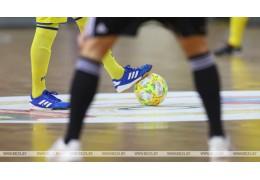 На чемпионате Беларуси по мини-футболу определятся полуфиналисты