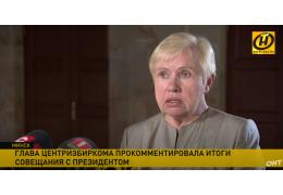 Ермошина: Избирательная кампания требует пристального внимания