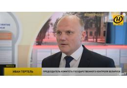 КГК прокомментировал ход расследования по делам Белгазпромбанка
