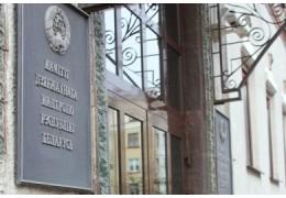 В планы выборочных проверок в областях и Минске на второе полугодие 2020 года