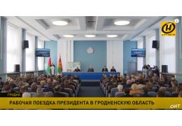 Лукашенко в Гродно: Нас атакуют, потому что мы конкуренты – и это не Литва