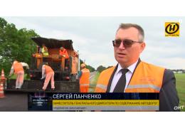 Дороги Беларуси: импортные технологии и ложка дегтя // По справедливости