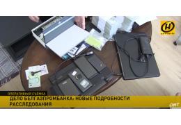 Задержан Виктор Бабарико: новые факты по делу Белгазпромбанка