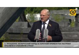 Лукашенко: Главная задача – защитить страну в этот опасный момент