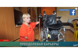 Без рук и без ног. Елена Василевич каждый день преодолевает приговор судьбы.