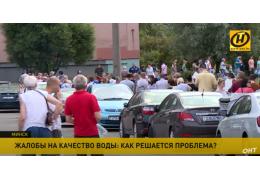 Очень странная вода. Жители западной части Минска жалуются на вонь из кранов.
