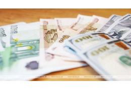 Российский рубль и евро на торгах 25 июня подешевели, доллар подорожал