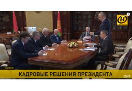 Лукашенко – новым руководителям: идет жуткое давление на людей в Интернете