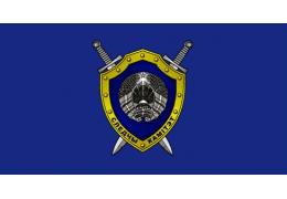 Жительница Мядельского района обвиняется в мошенничестве в особо крупном размере