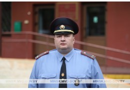 Минский ОВД на транспорте возглавил новый руководитель
