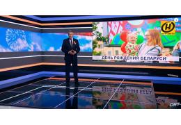 Контуры: День Независимости Беларуси, Лукашенко и Путин во Ржеве