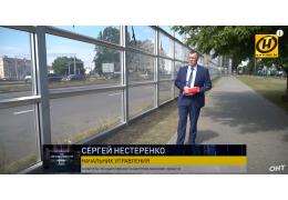 Обращения от белорусов к чиновникам: как решаются проблемы граждан?