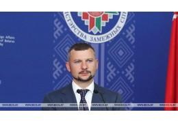 Предложения Беларуси по сокращению дипперсонала в посольствах Литвы и Польши