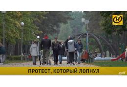 Протест в Солигорске: полный провал? Репортаж с места событий