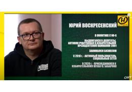 Протесты в Беларуси: признание одного из идеологов несостоявшейся революции