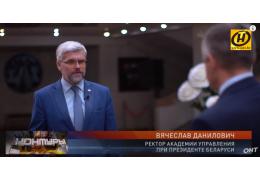 Ректор Академии управления при Президенте Вячеслав Данилович - о патриотизме