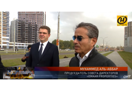 Новый инвестиционный проект из Арабских Эмиратов. Каким будет север Минска?