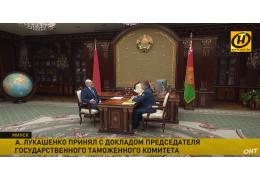 Лукашенко о ситуации на границе Беларуси; акции протеста; очередь на вакцину