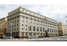 Нацбанк предлагает обсудить изменения в Банковский кодекс