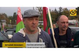 Автопробег «За Беларусь» / Перемирие в Карабахе нарушено / Экологический марафон