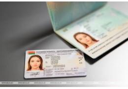 ID-карта вместо паспорта: что изменится для белорусов - Павел Ткач