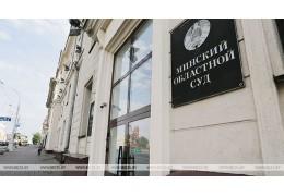 Водитель приговорен к 4,5 года колонии за смертельное ДТП в Мядельском районе