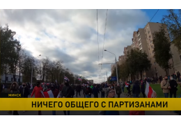 Протесты в Беларуси. «Партизанский марш» - от протестов к нападениям